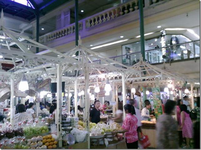 Old Siam Centre