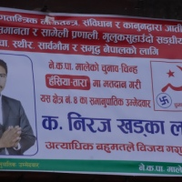 Sign Language: Nepali Elections