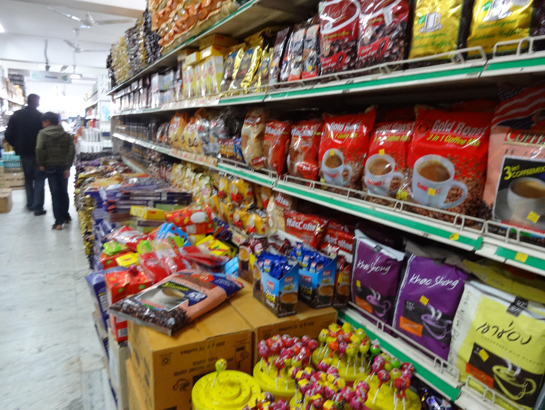 Find Hotels in Bhat Bhateni Supermarket, Kathmandu