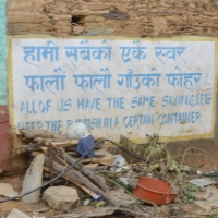 Sign Language: Bandipur...Signs of Something Different